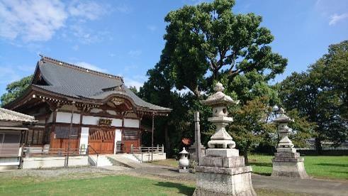 butsumoji-keidai