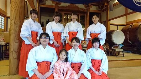 佛母寺・本庄髙尾山で巫女のお手伝いをしたお嬢さんたちは皆さん良い御縁があるようです。